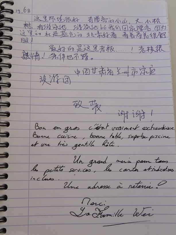 20140616_Message_Michel